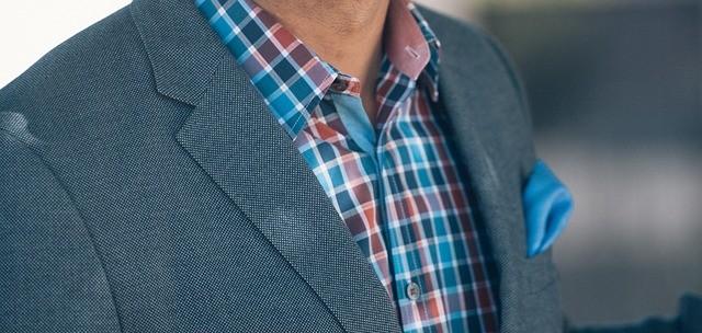 Aktuální trendy oblečení
